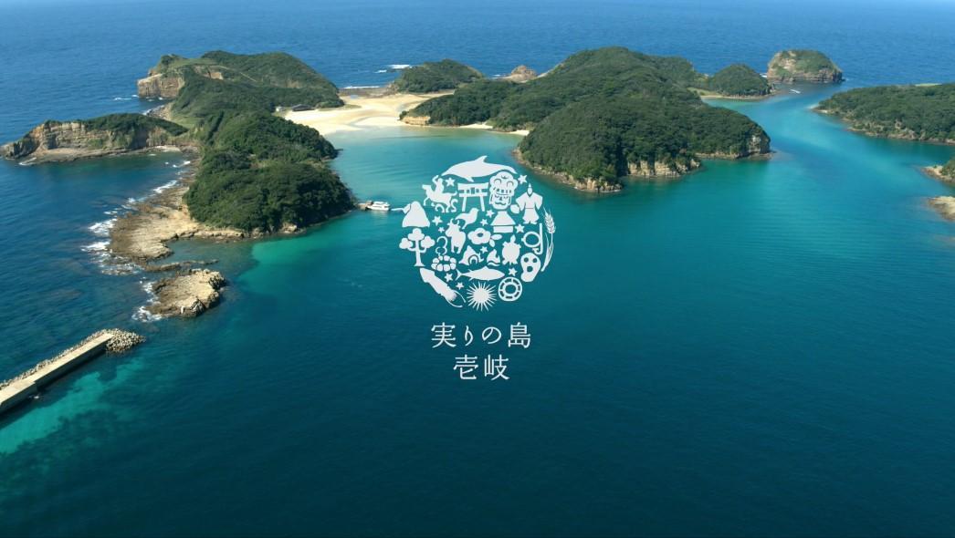 壱岐市観光プロモーション動画を公開しました-1