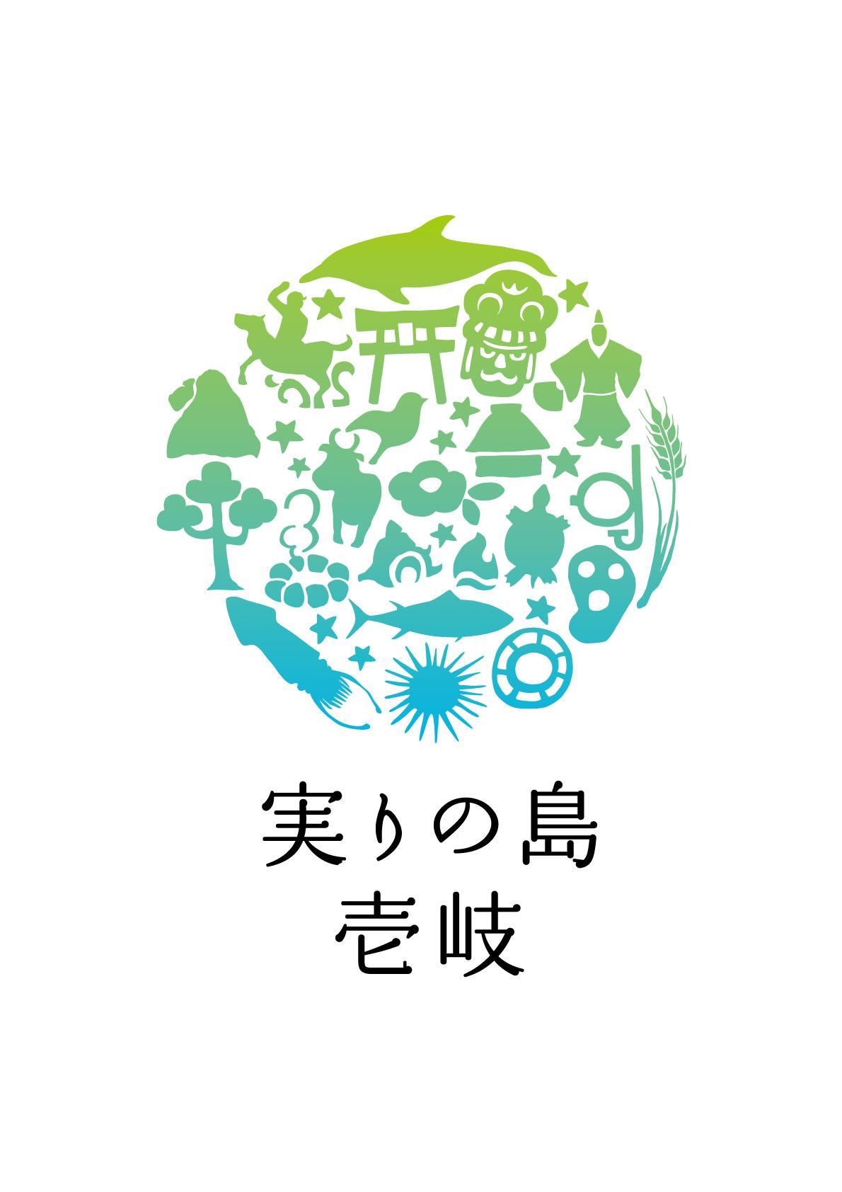 【10月9日 観光案内所臨時休業のお知らせ】-1