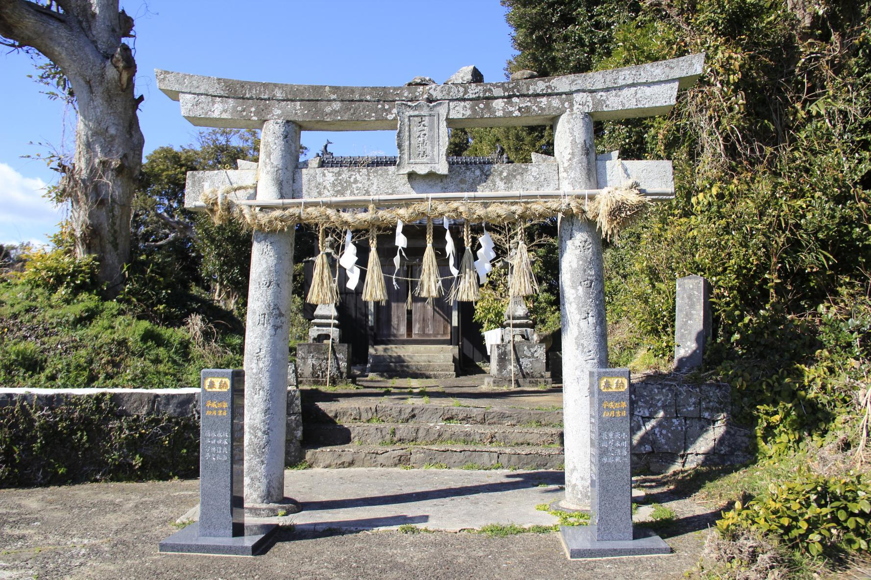 大石神社(おおいしじんじゃ)-1