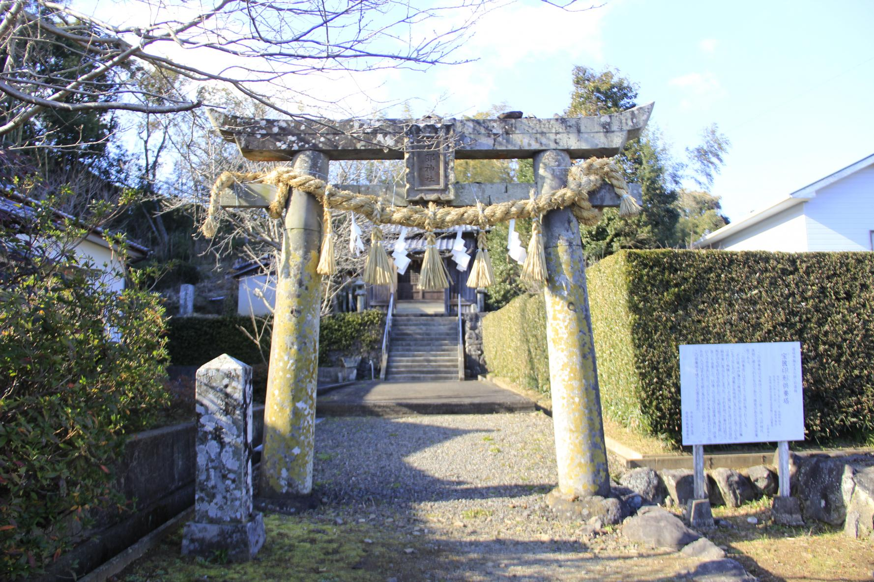 七郎神社(しちろうじんじゃ)-1