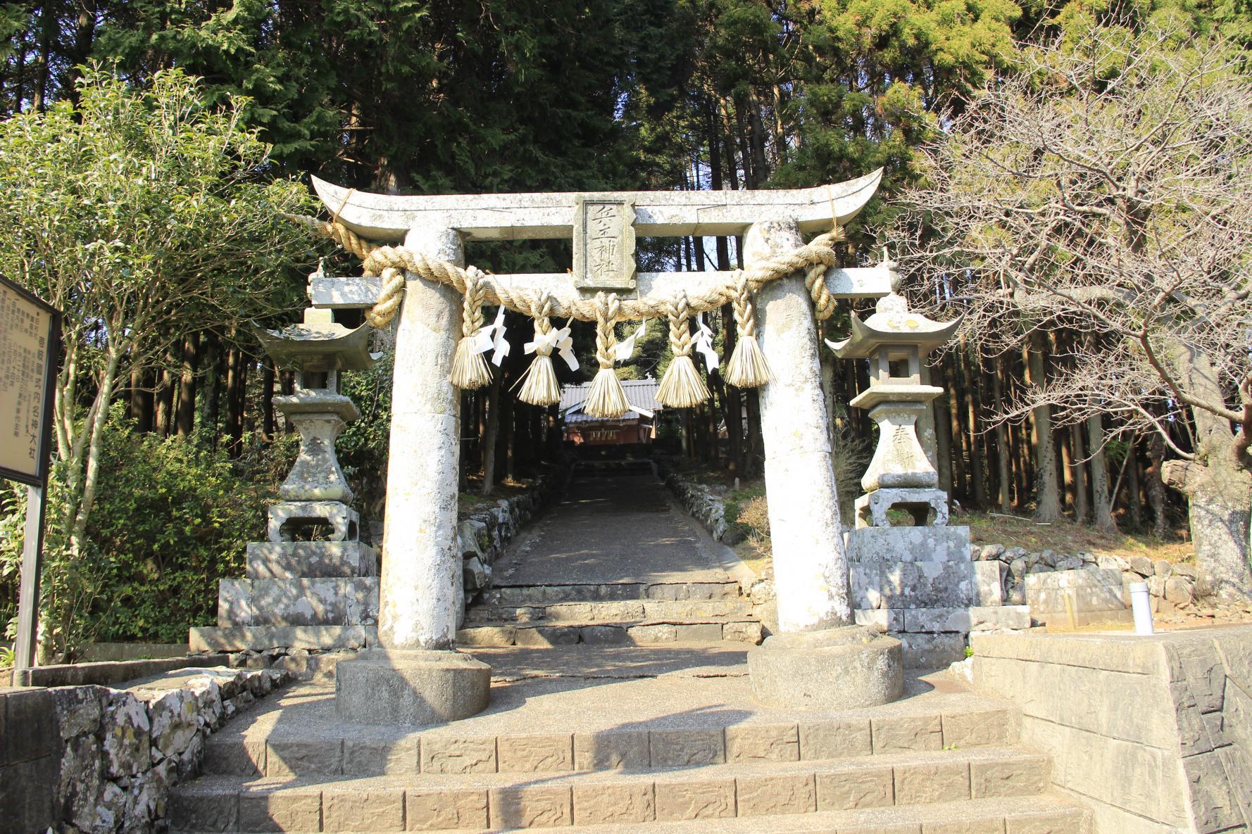 兵主神社(ひょうすじんじゃ)-1