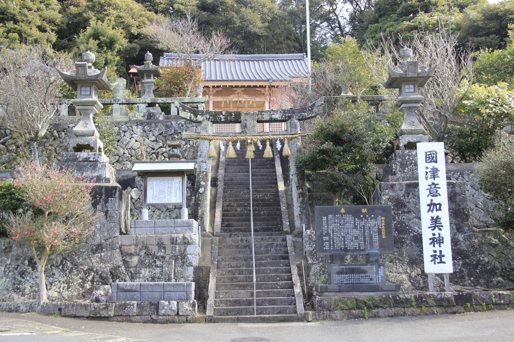 國津意加美神社(くにつおかみじんじゃ)-1