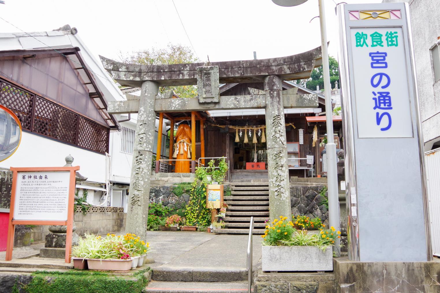 巨大なシンボルが目をひく和合の神様「塞神社」-0