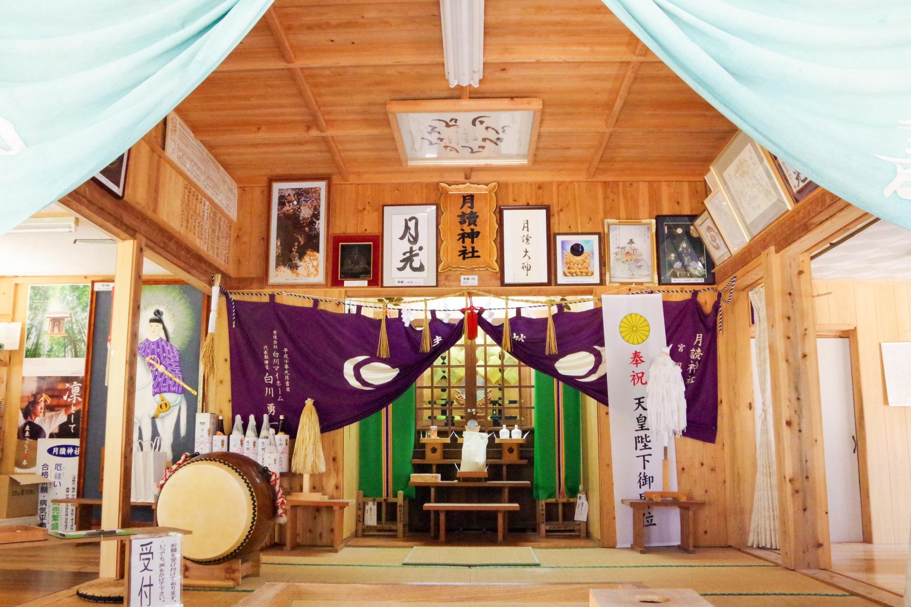 「月讀神社」で月の神様のパワーを充電!!-2