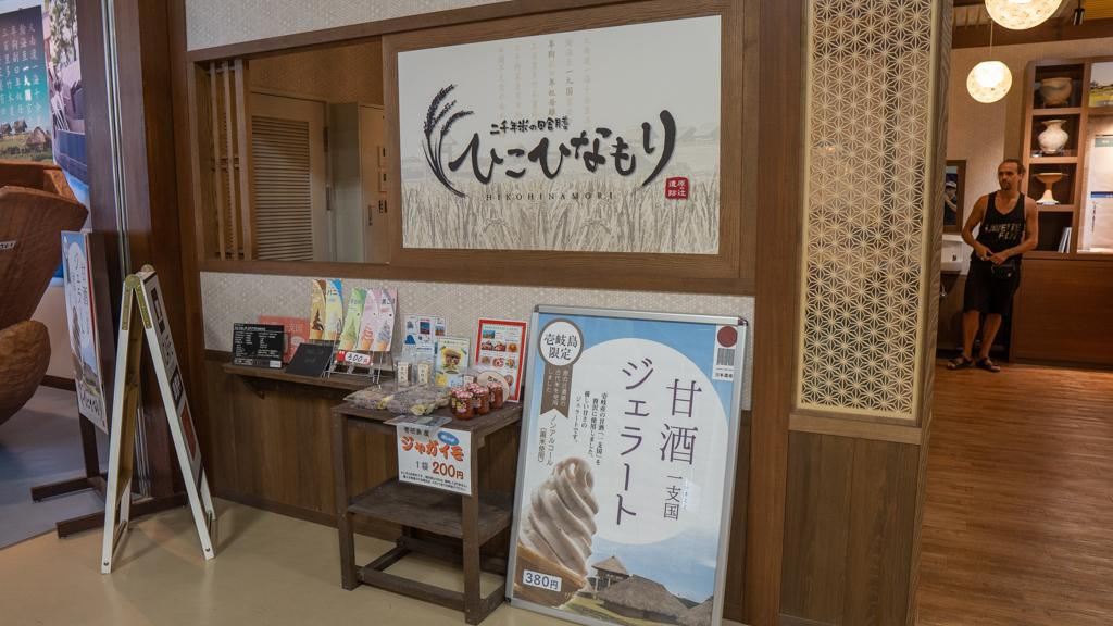 壱岐島旅行の隠れた醍醐味、カフェ巡り-1