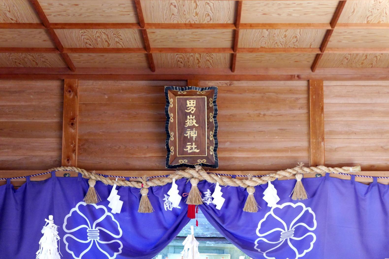 神聖な空気を味わえる男嶽神社-4
