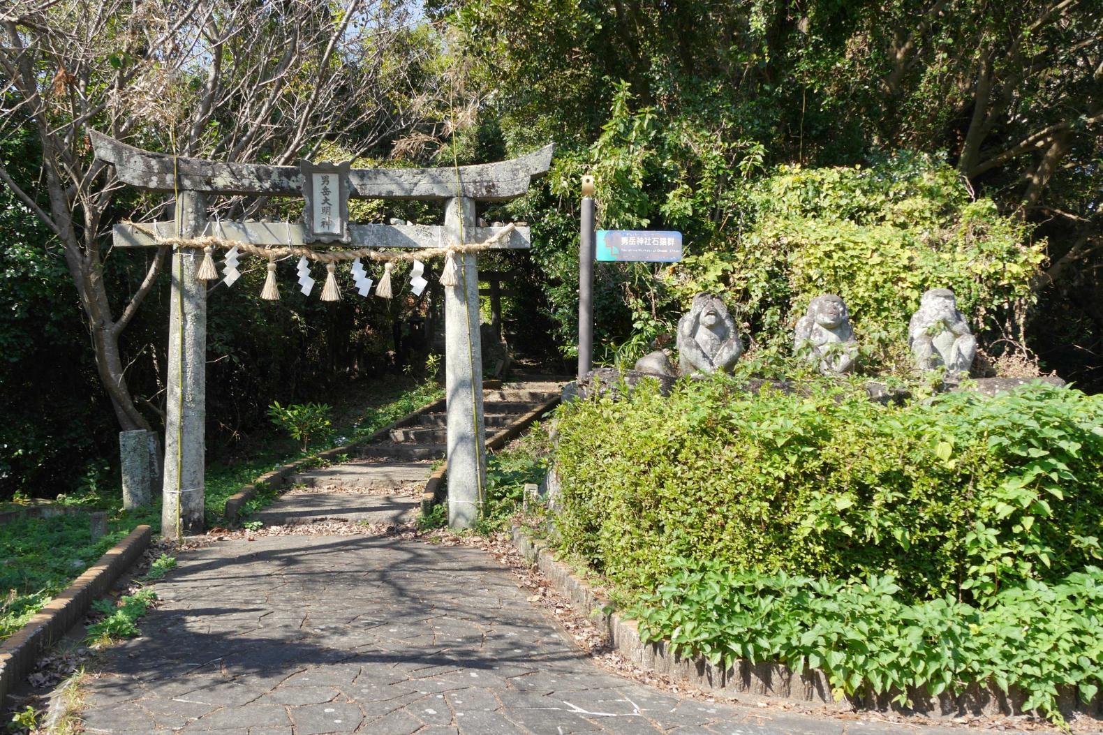 男嶽神社の表参道散策-1
