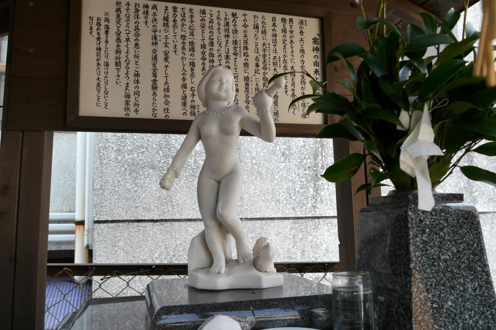 巨大なシンボルが鎮座する塞神社-5