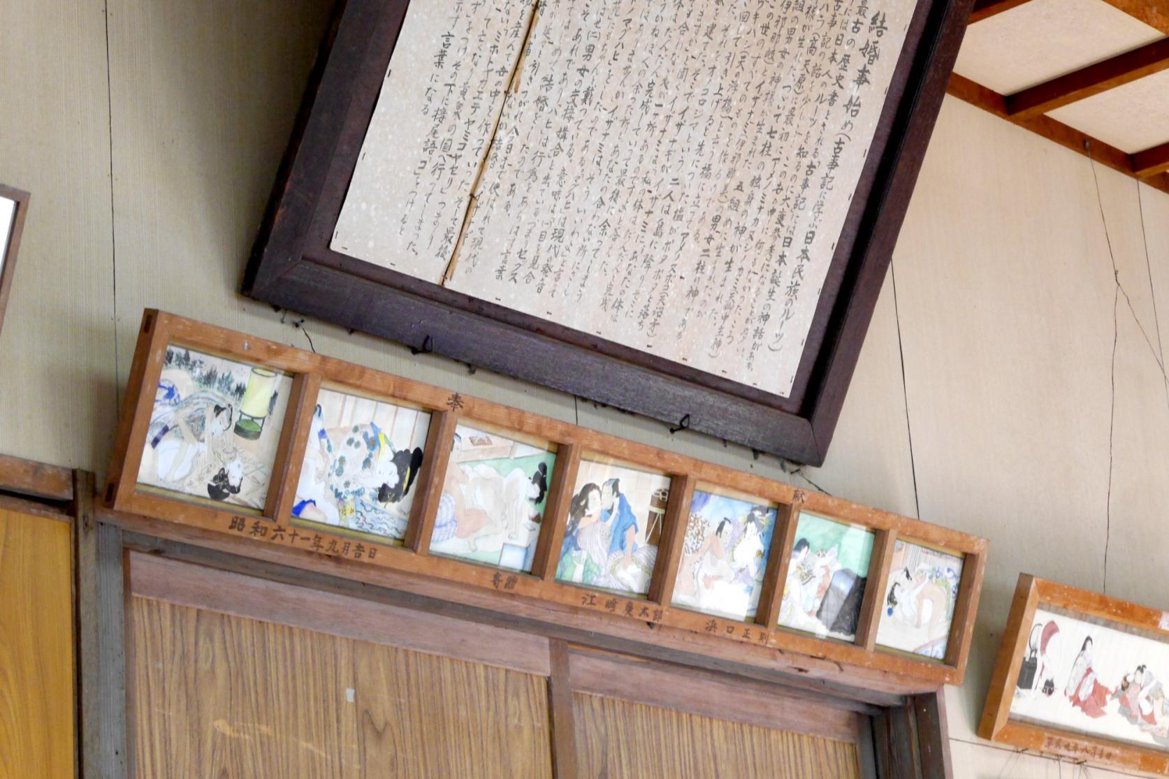 巨大なシンボルが鎮座する塞神社-4