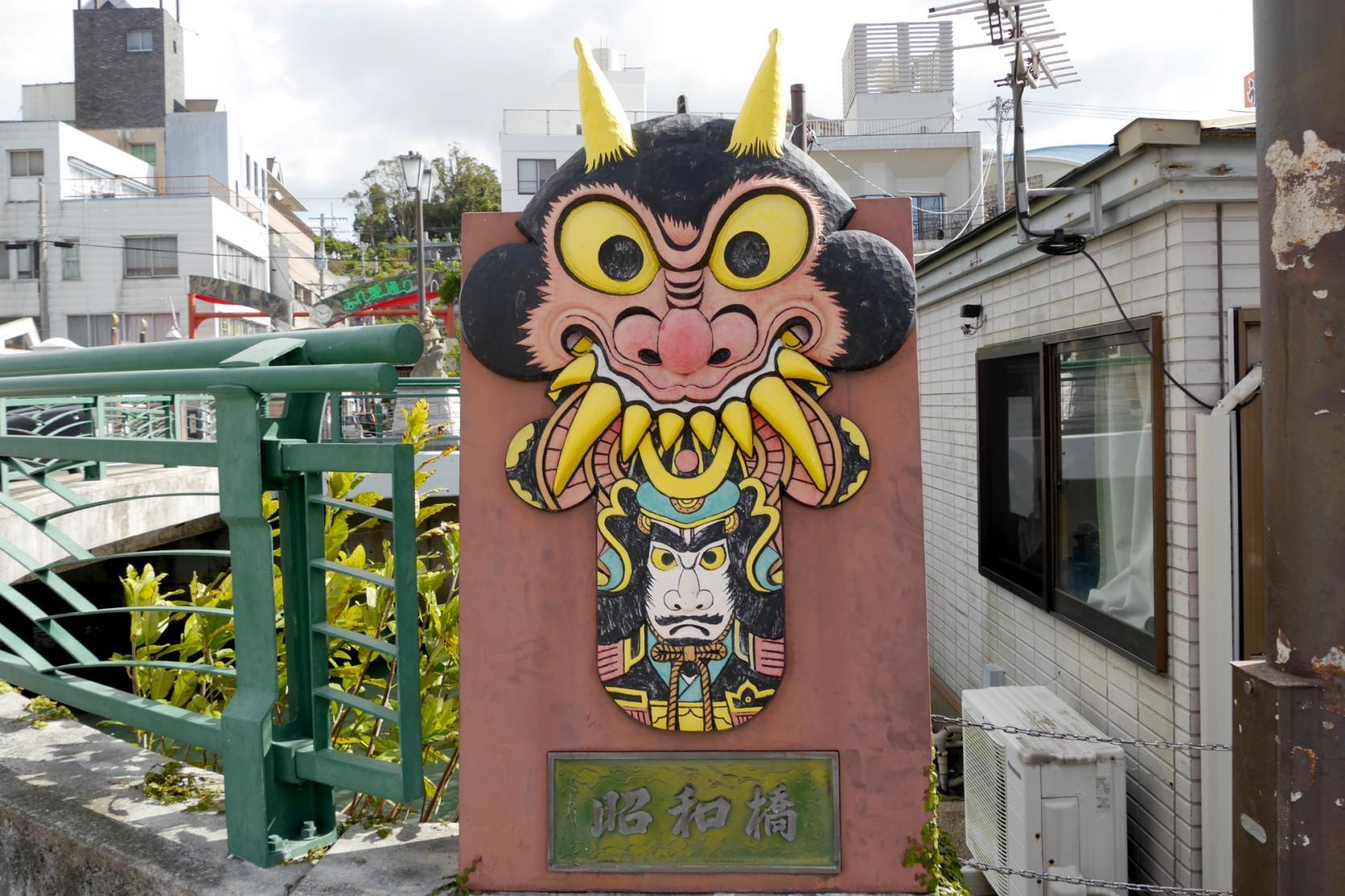 百合若大臣の鬼退治伝説-1