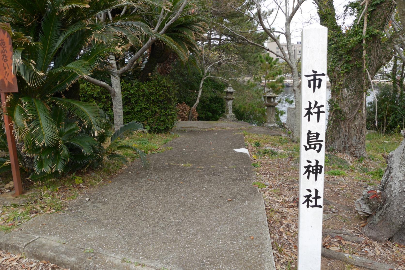 郷ノ浦港から徒歩10分ほどで行ける弁天崎公園-3
