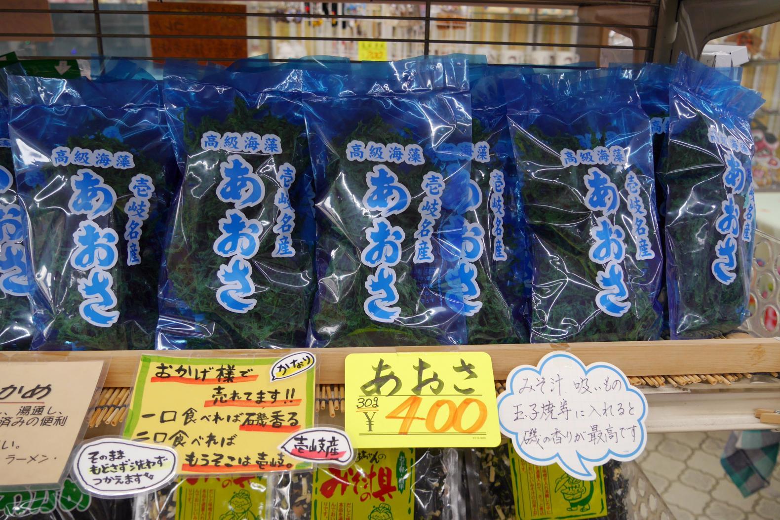 名物ご主人がいる吉田商店は、多彩な品揃えが魅力!-4