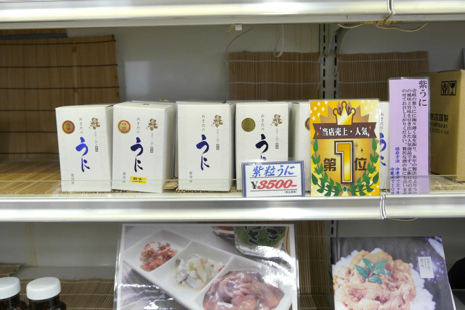 長田商店オリジナル商品も充実の製造元直営店-5