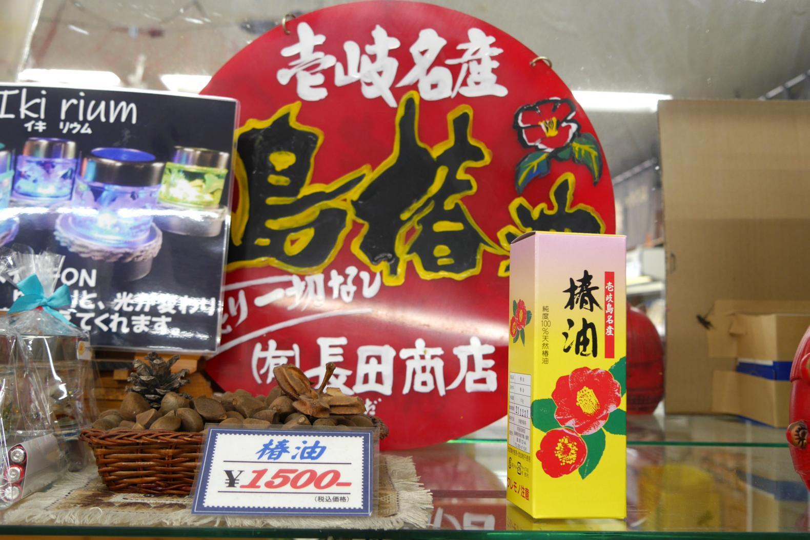 長田商店オリジナル商品も充実の製造元直営店-4