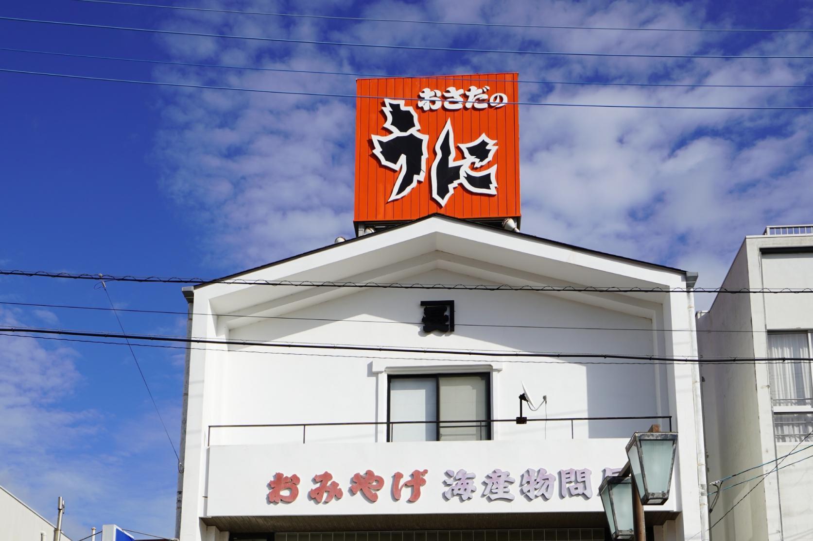 長田商店オリジナル商品も充実の製造元直営店-1