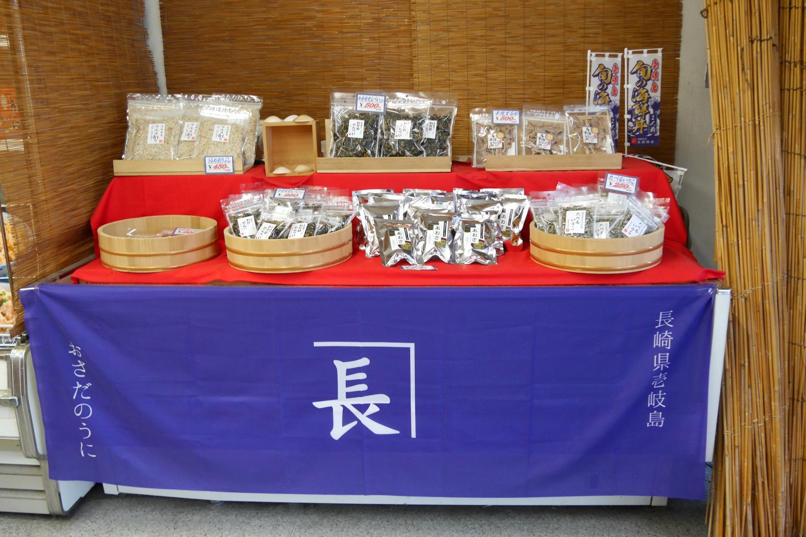 長田商店オリジナル商品も充実の製造元直営店-3