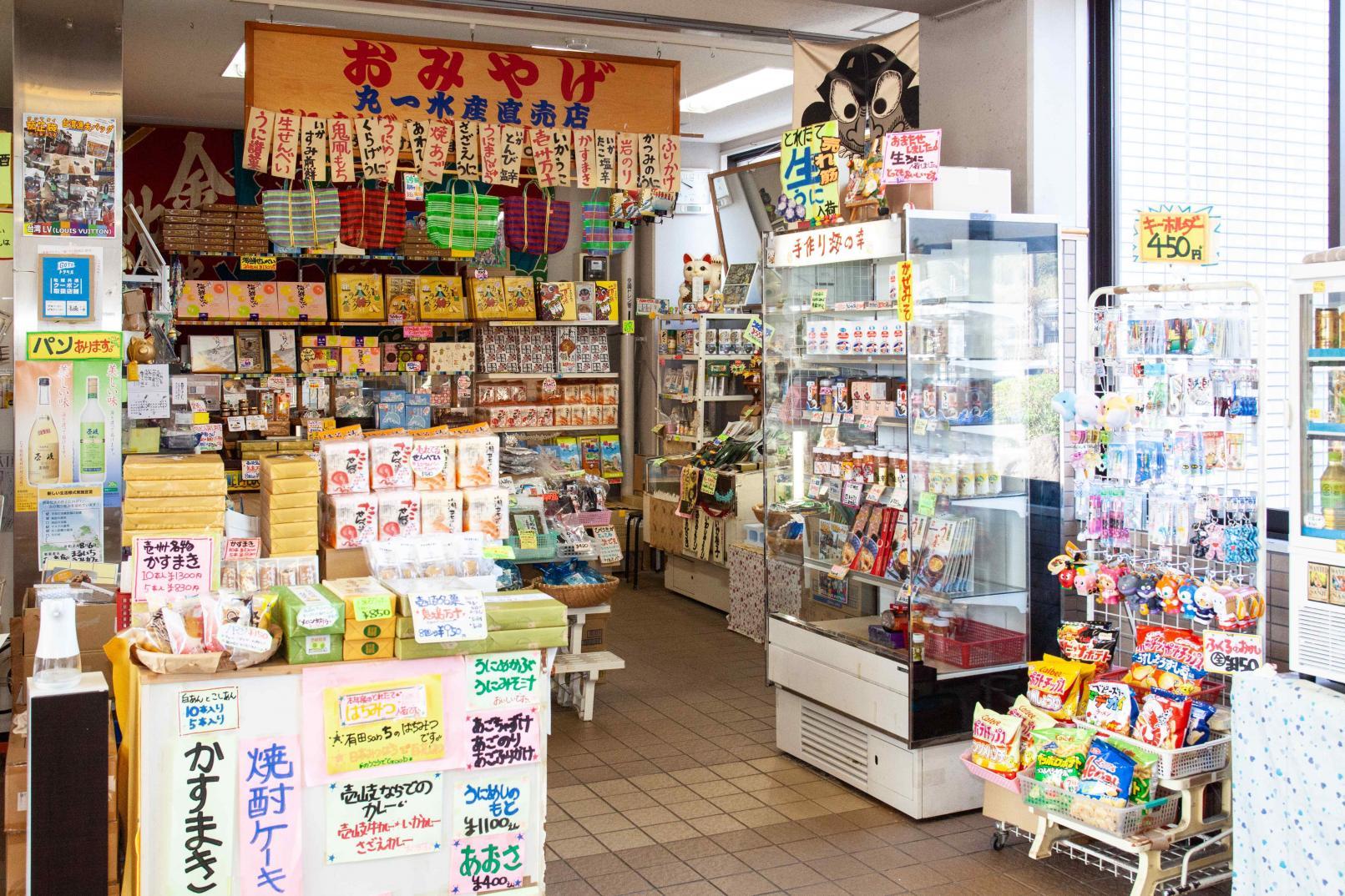 郷ノ浦港フェリーターミナル内 お土産店-3
