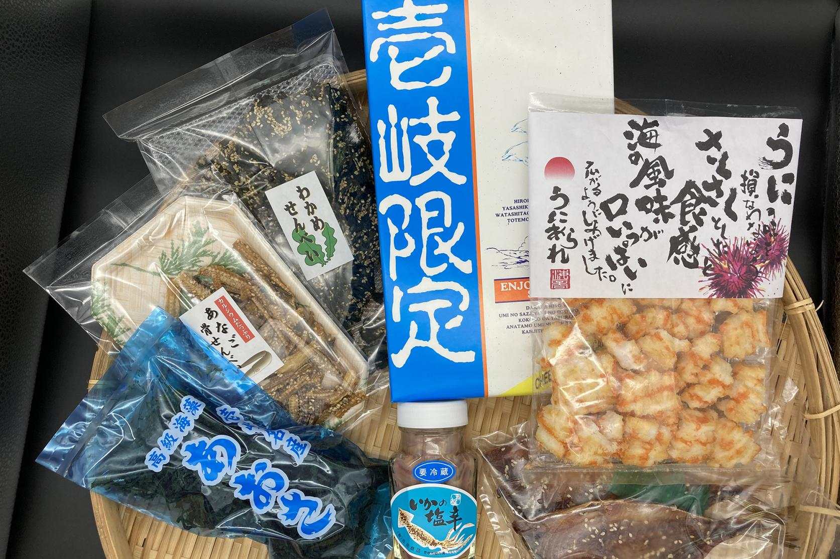 吉田商店お買い物サイト-1