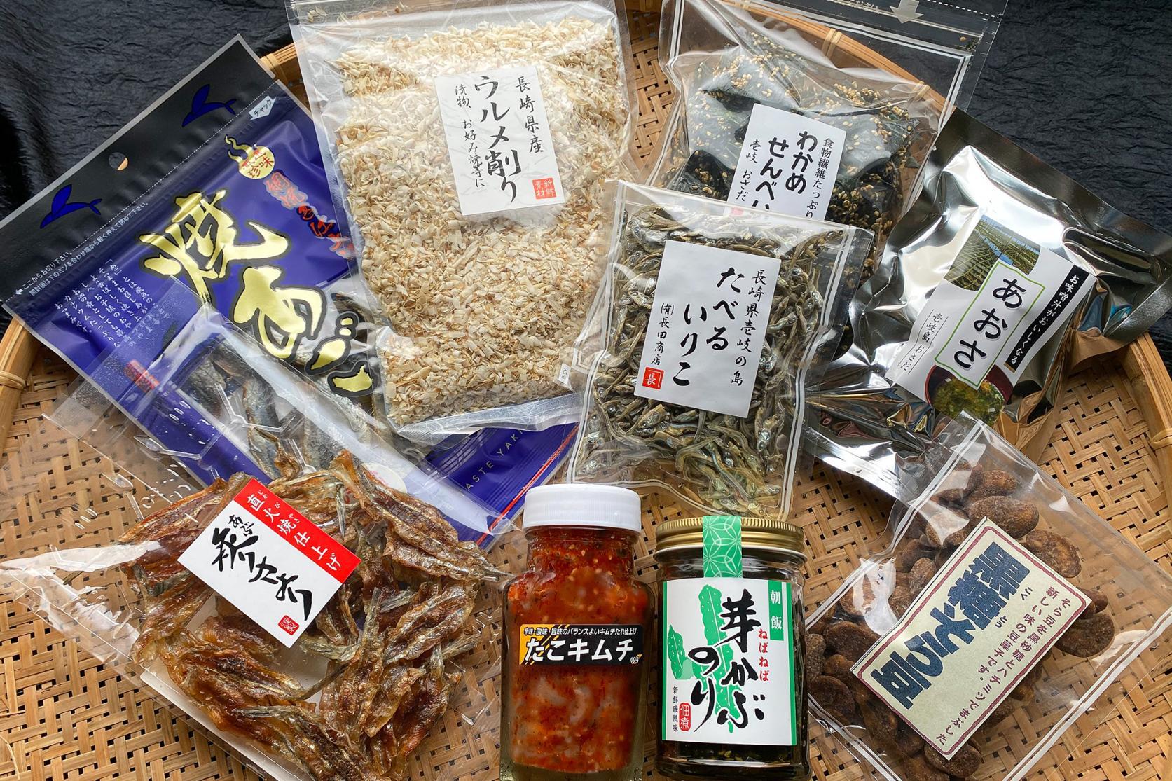 長田商店お買い物サイト-1