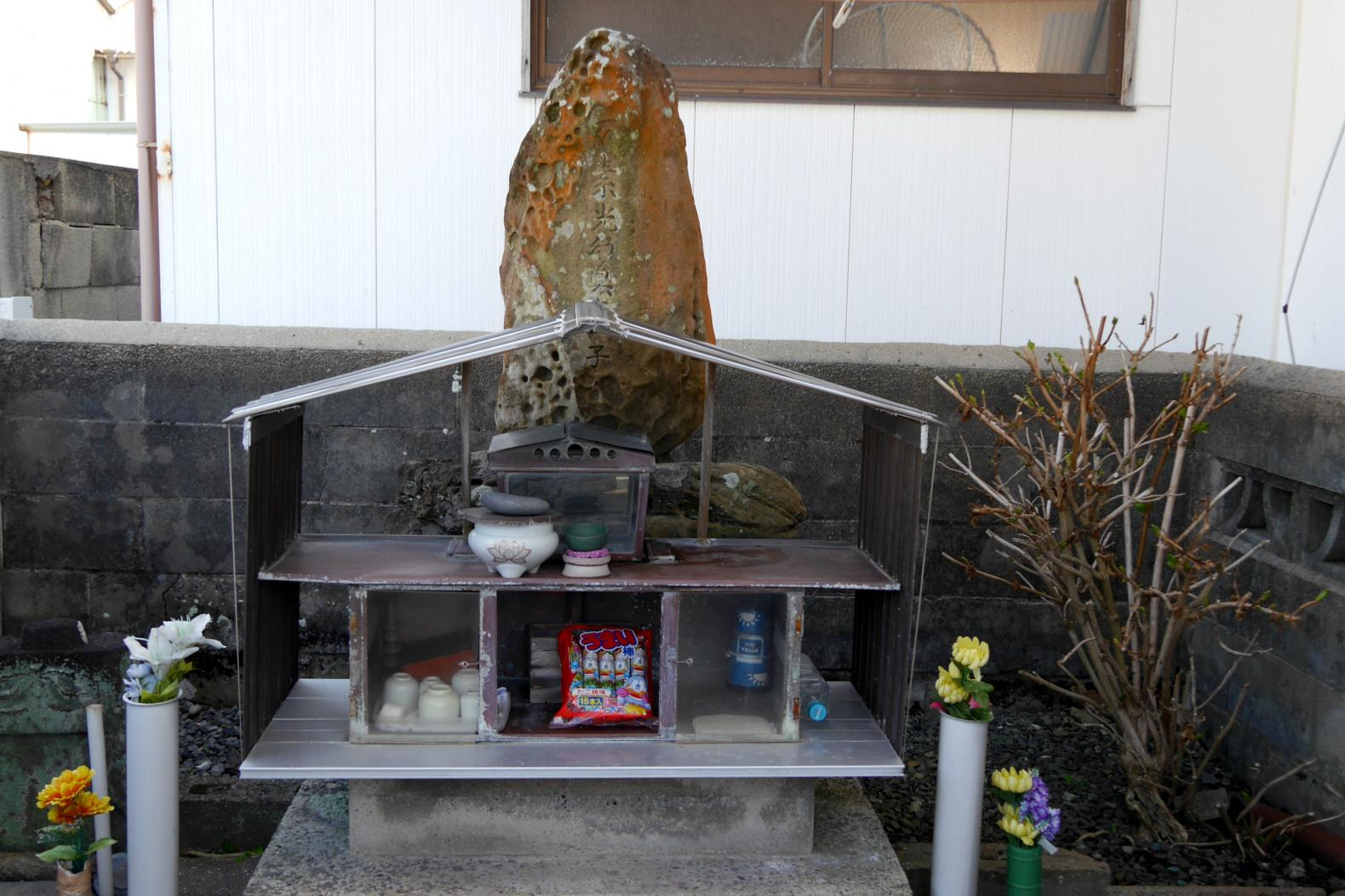 長四郎さんの墓-0