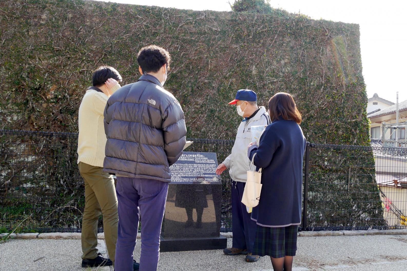 大石塀(通称:阿房塀)とお茶屋屋敷跡-3