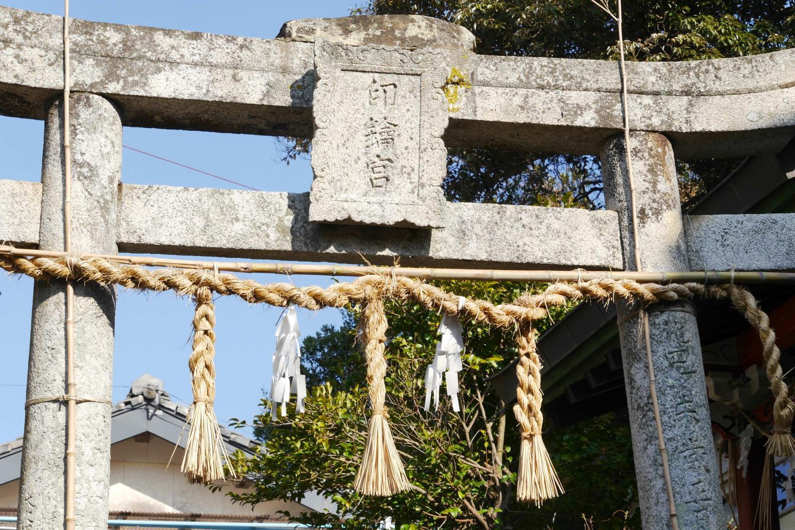 印鑰神社(いんにゃくじんじゃ)-0