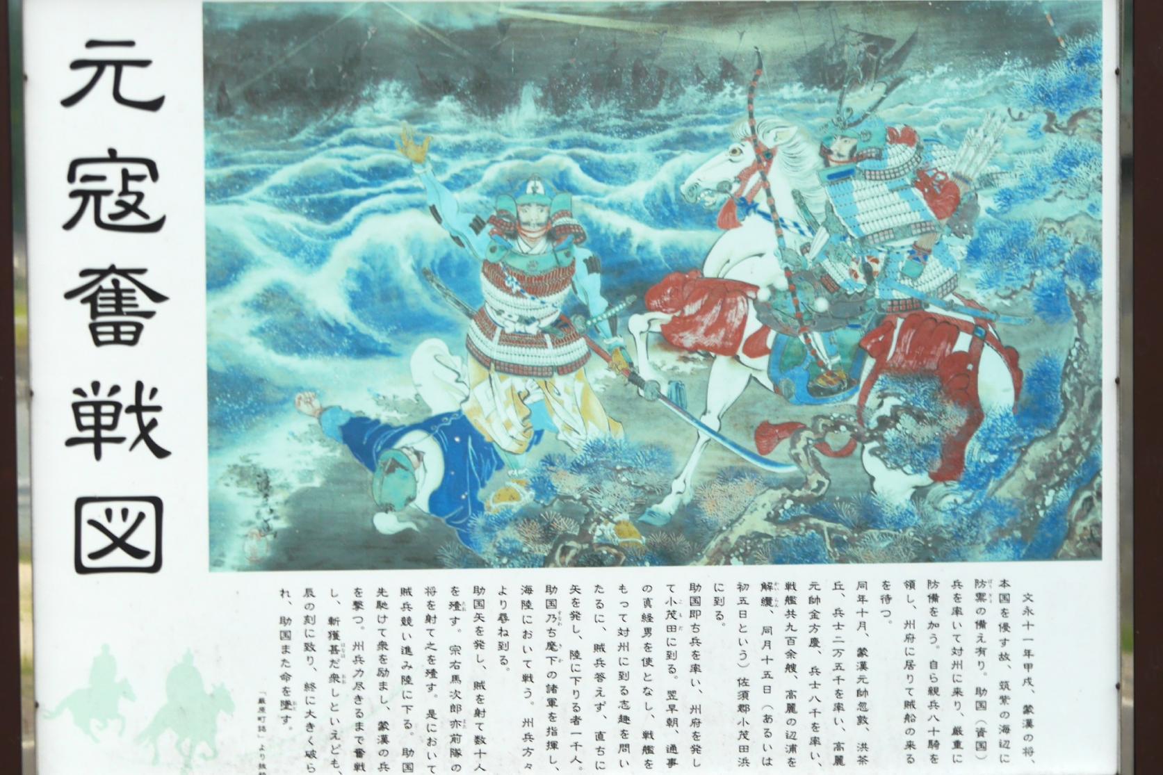 椎根の石屋根倉庫~小茂田浜神社~お船江-4