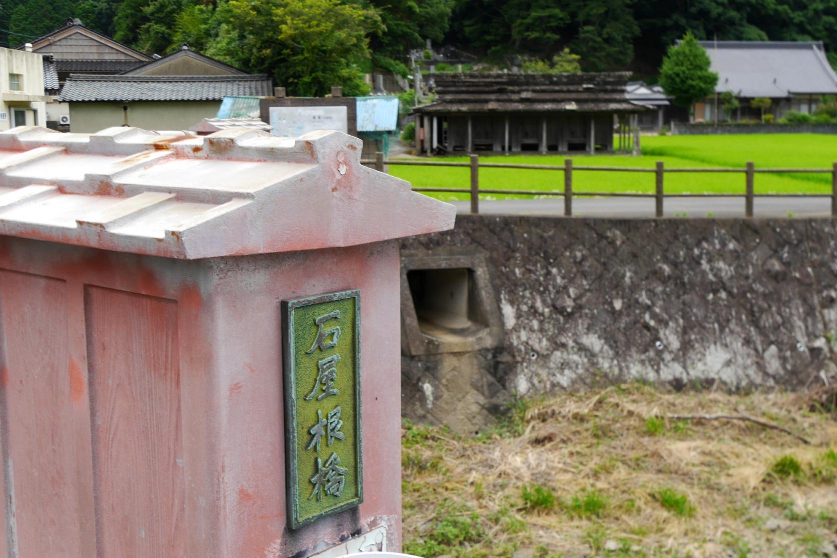 椎根の石屋根倉庫~小茂田浜神社~お船江-1