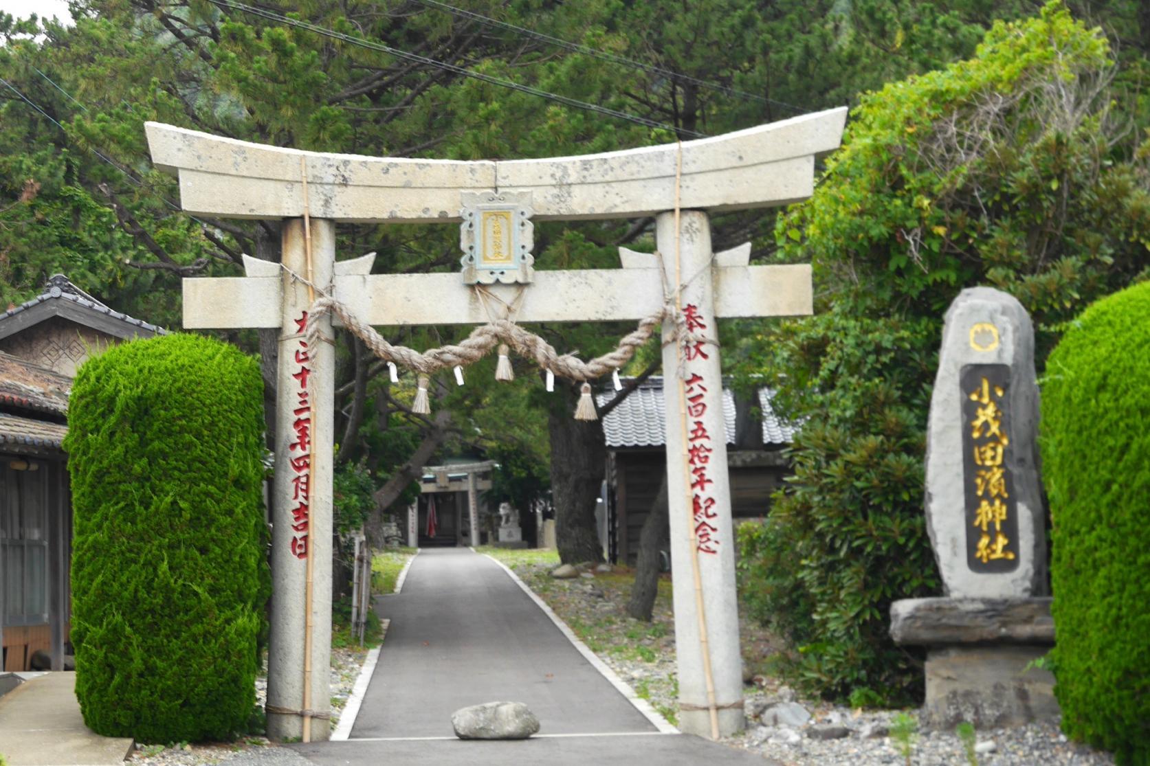 椎根の石屋根倉庫~小茂田浜神社~お船江-3
