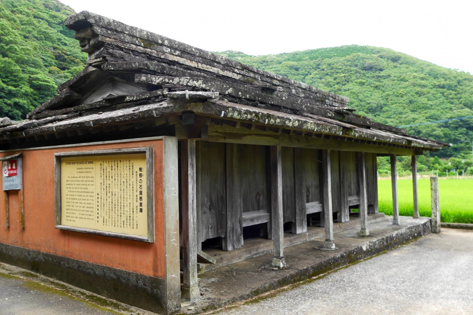 椎根の石屋根倉庫~小茂田浜神社~お船江-2