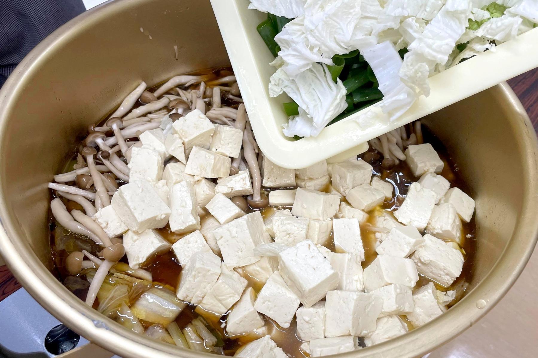 自分で作った豆腐はまた格別!!『壱州豆腐つくり体験』-2
