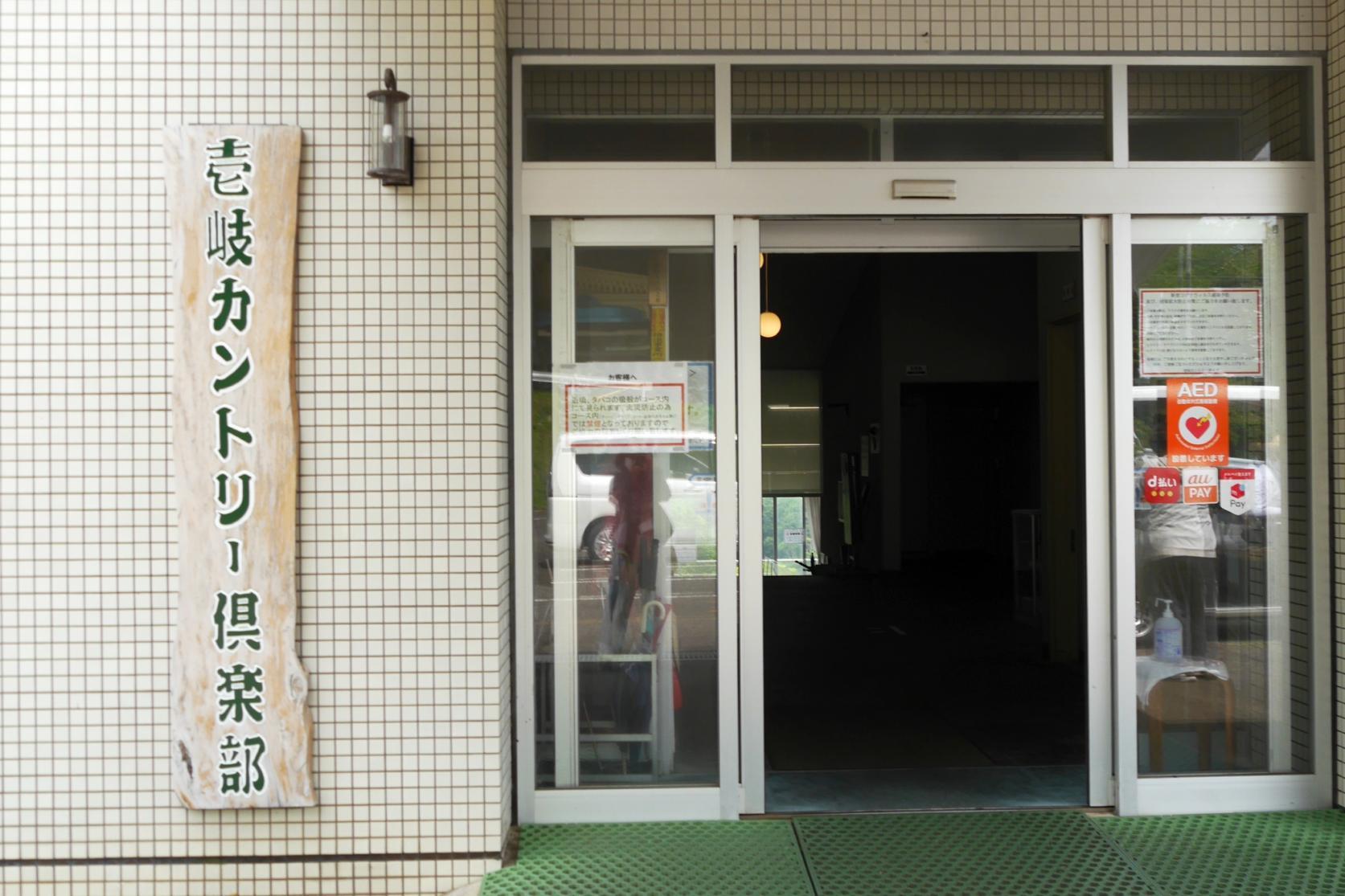 壱岐で唯一のゴルフ場!「壱岐カントリー倶楽部」-2