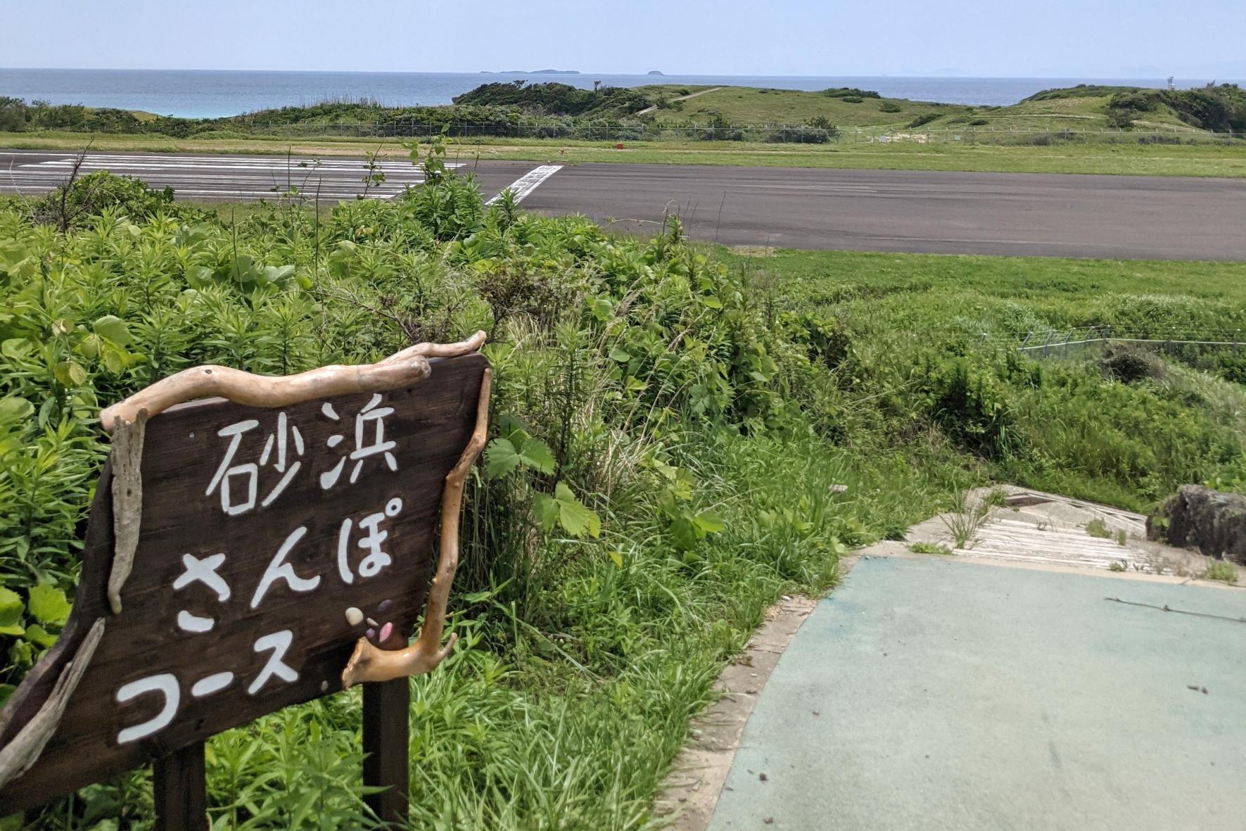 乙島の浜(石田町)-6