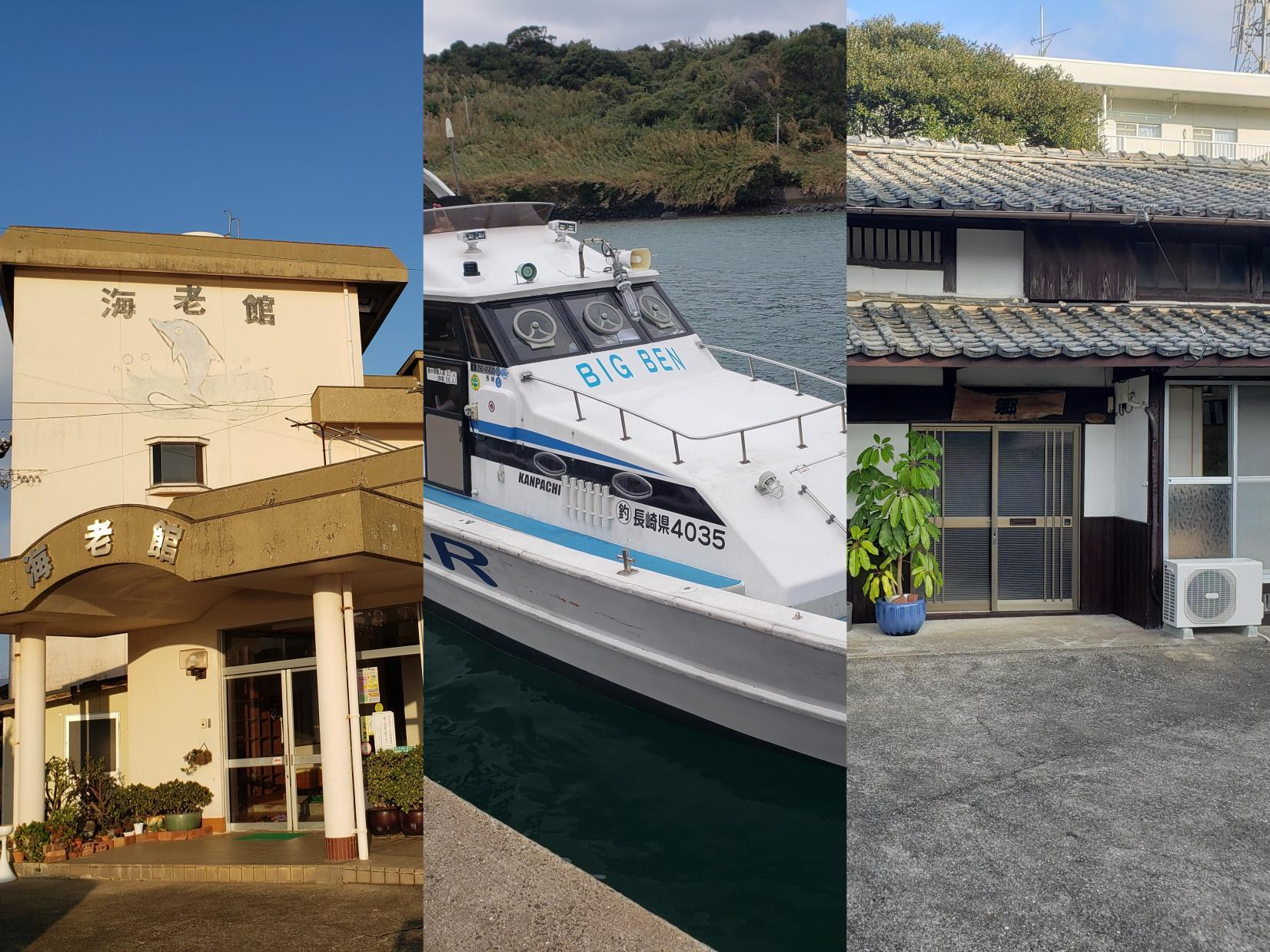 釣り人にオススメの遊漁船&宿泊施設体験レポート-1