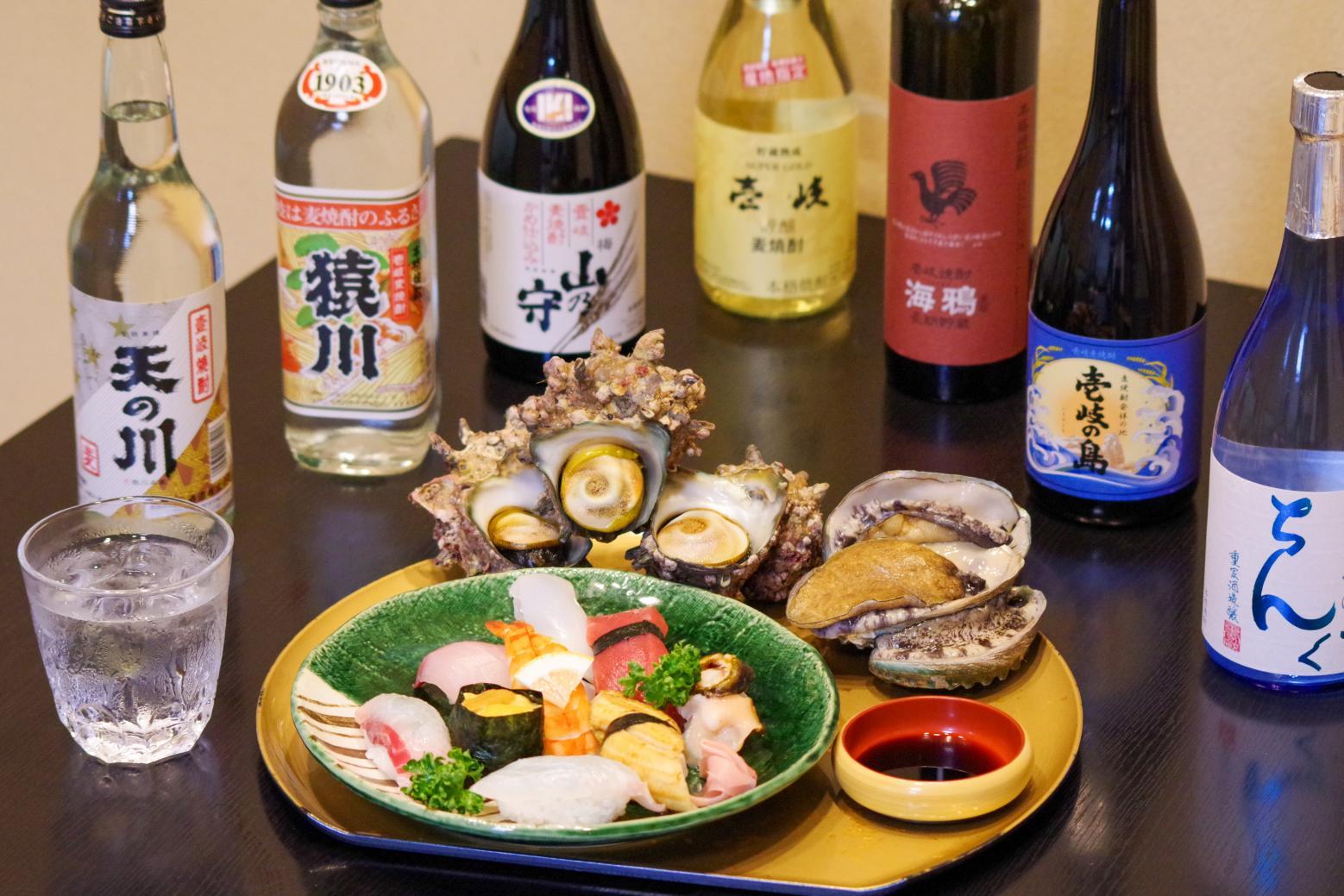 三益寿司-4