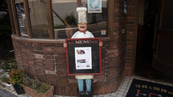 洋食と珈琲の店 トロル-5