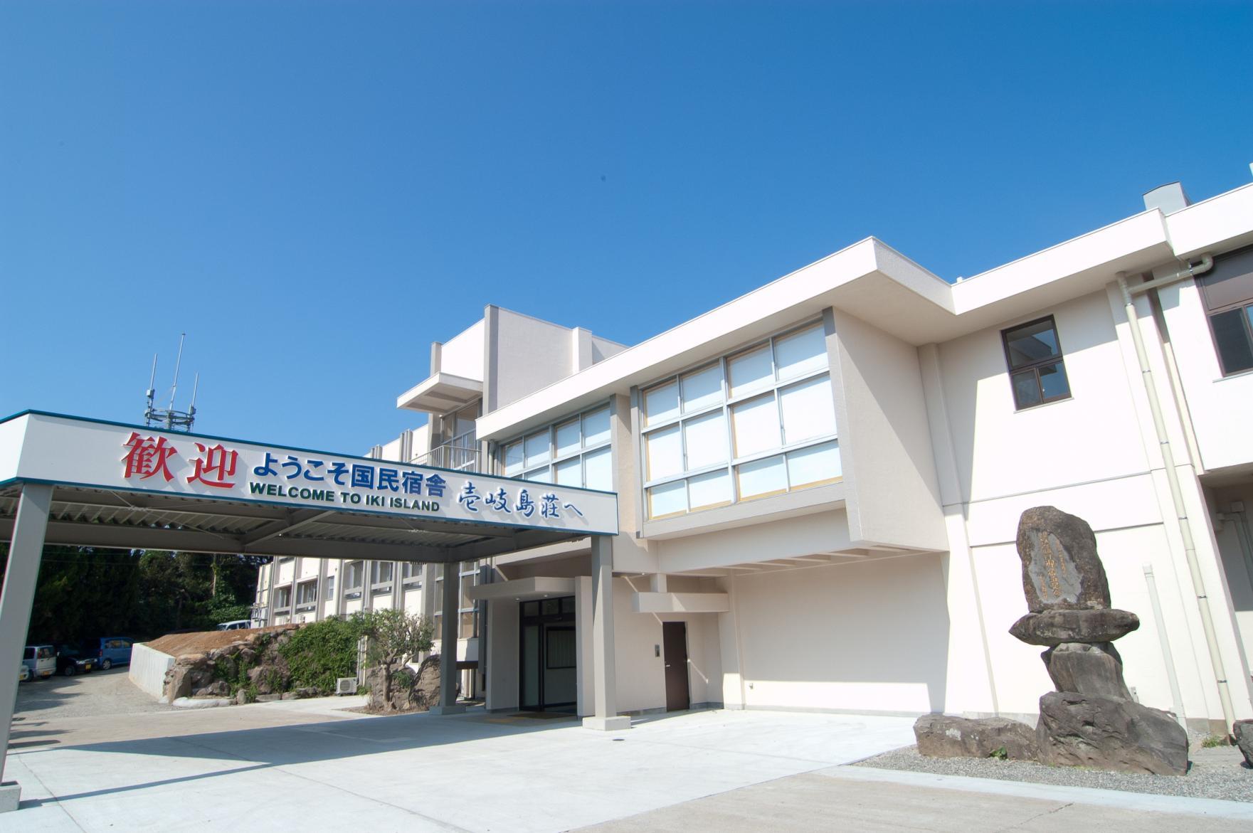国民宿舎壱岐島荘-1