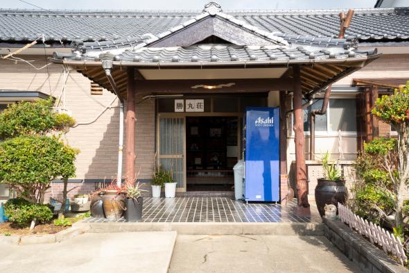 民宿勝丸荘-9