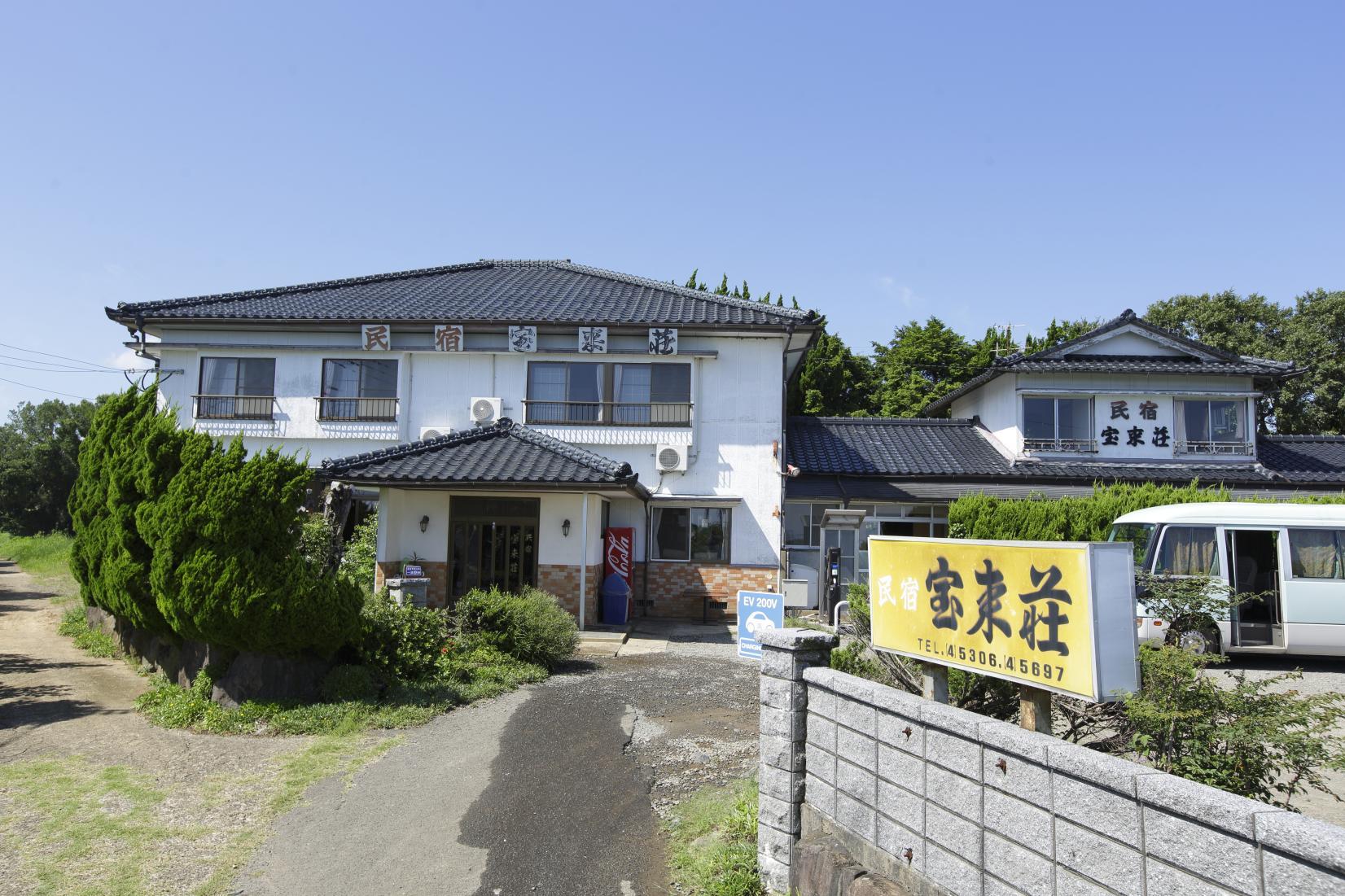 民宿 宝来荘-1