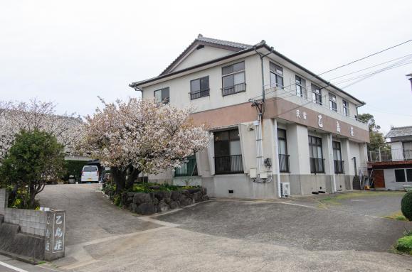 民宿乙島荘-0
