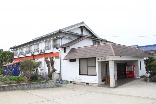 民宿福川荘-0
