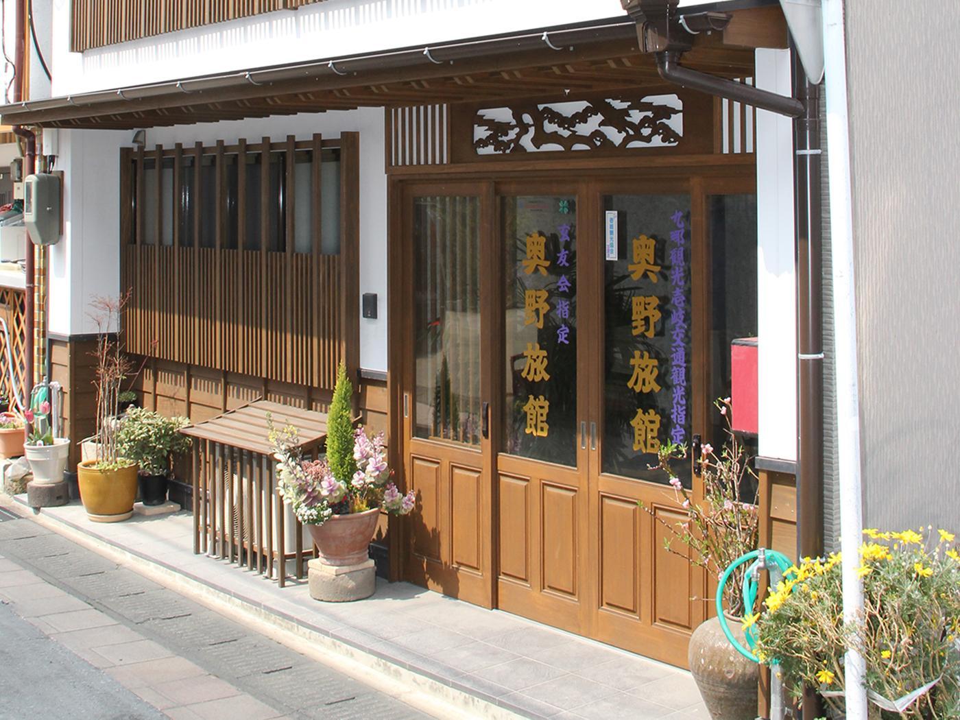 奥野旅館-1