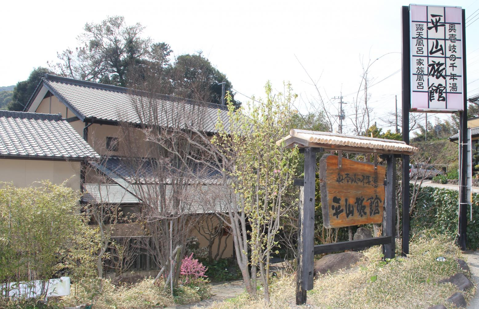 奥壱岐の千年湯 平山旅館-1