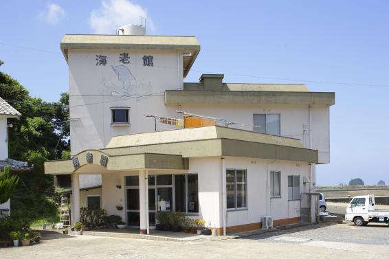 旅館海老館-0