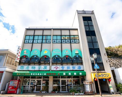 (有)吉田商店-8