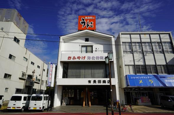 (有)長田商店-8