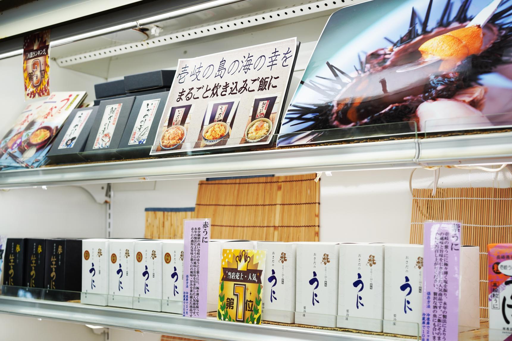 (有)長田商店-5