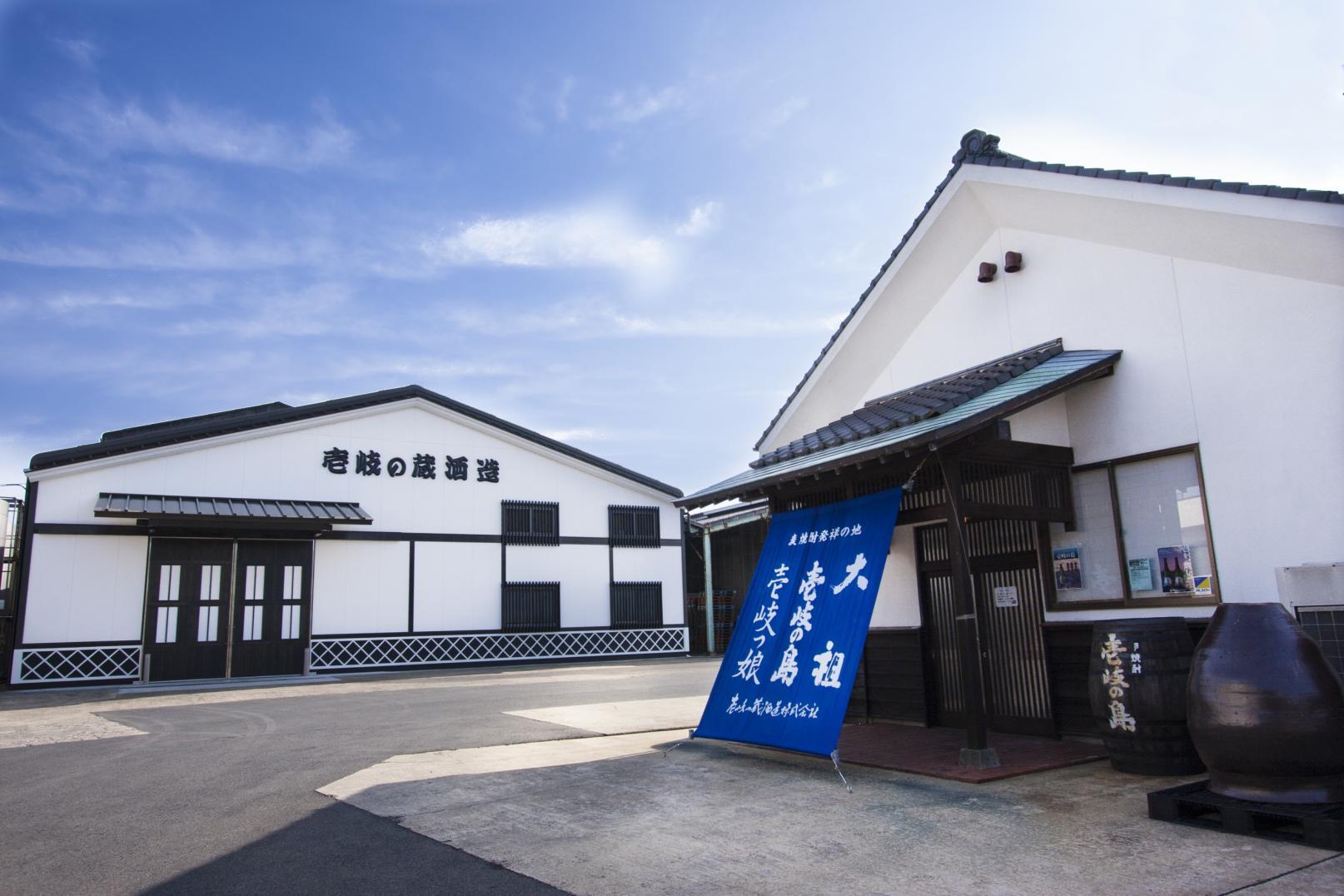 壱岐の蔵酒造株式会社-9