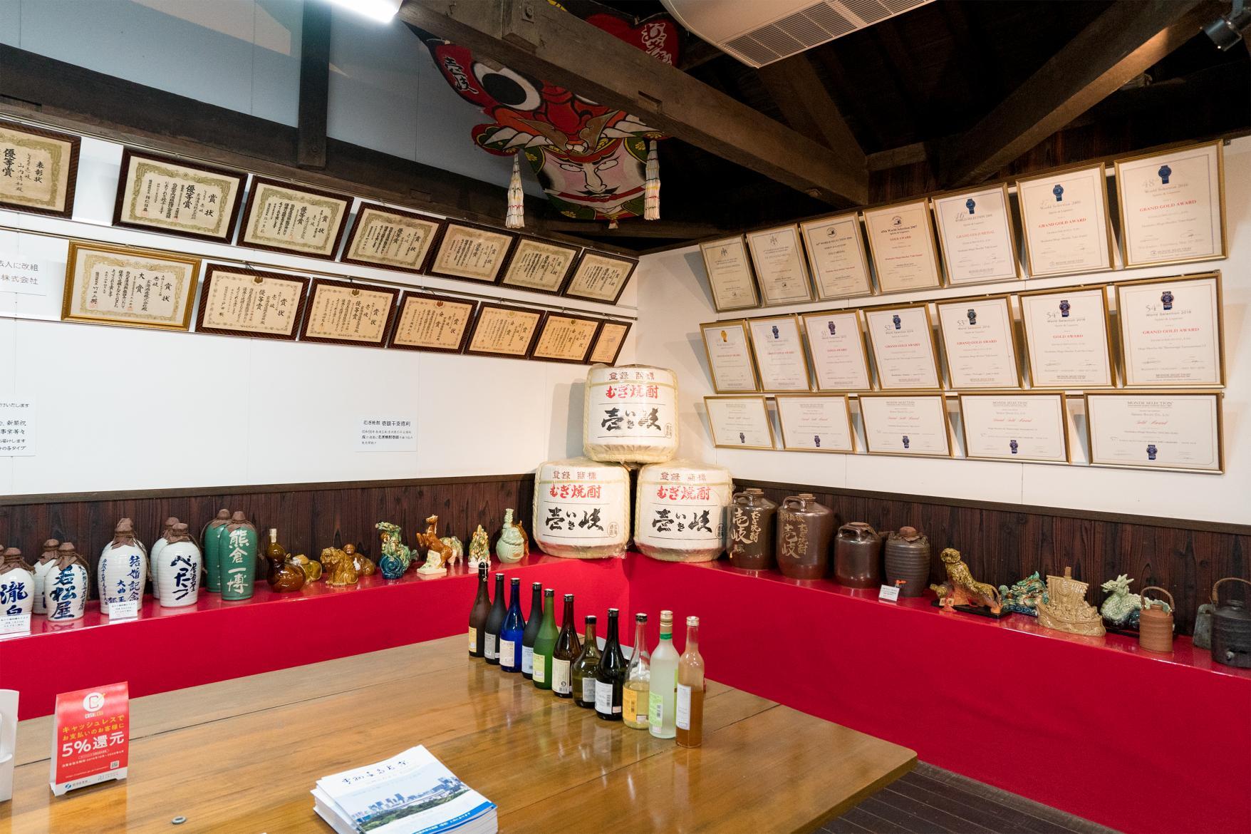 玄海酒造株式会社-3