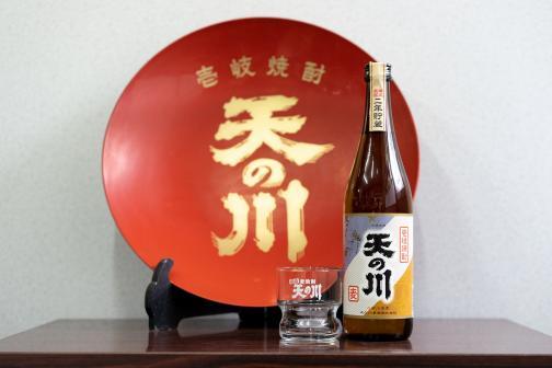 天の川酒造株式会社-0